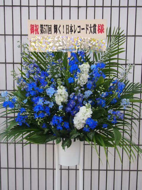花ギフト|フラワーギフト|誕生日 花|カノシェ話題|スタンド花|ウエディングブーケ|花束|花屋|52801