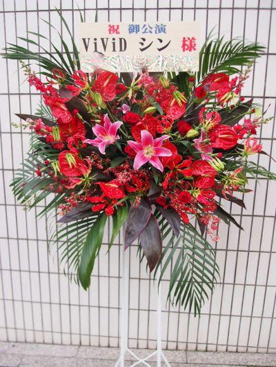 花ギフト|フラワーギフト|誕生日 花|カノシェ話題|スタンド花|ウエディングブーケ|花束|花屋|36598