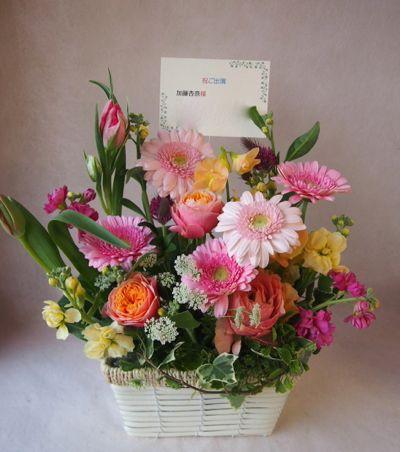 花ギフト|フラワーギフト|誕生日 花|カノシェ話題|スタンド花|ウエディングブーケ|花束|花屋|38255(1)