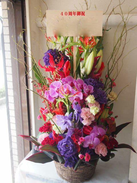 花ギフト|フラワーギフト|誕生日 花|カノシェ話題|スタンド花|ウエディングブーケ|花束|花屋|49439