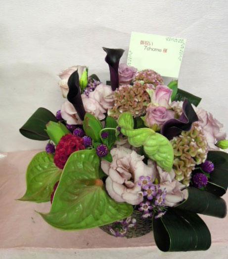 花ギフト|フラワーギフト|誕生日 花|カノシェ話題|スタンド花|ウエディングブーケ|花束|花屋|ち 紫