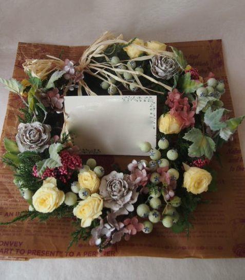 花ギフト|フラワーギフト|誕生日 花|カノシェ話題|スタンド花|ウエディングブーケ|花束|花屋|41235