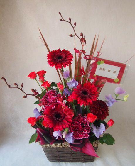 花ギフト|フラワーギフト|誕生日 花|カノシェ話題|スタンド花|ウエディングブーケ|花束|花屋|45412
