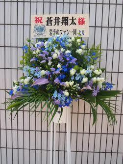 花ギフト|フラワーギフト|誕生日 花|カノシェ話題|スタンド花|ウエディングブーケ|花束|花屋|に