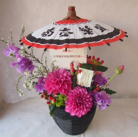 花ギフト|フラワーギフト|誕生日 花|カノシェ話題|スタンド花|ウエディングブーケ|花束|花屋|46533