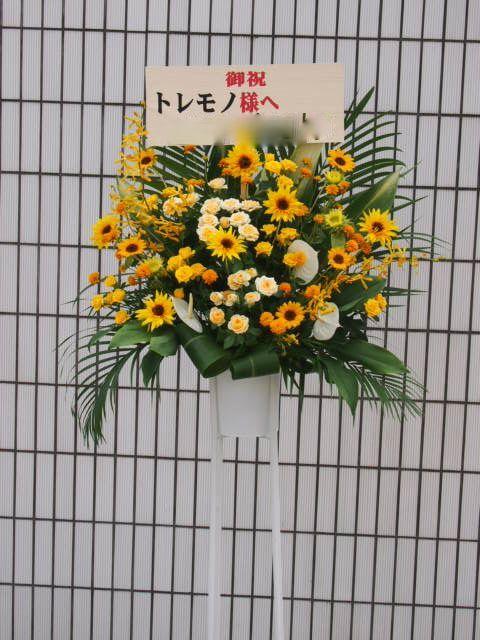 花ギフト|フラワーギフト|誕生日 花|カノシェ話題|スタンド花|ウエディングブーケ|花束|花屋|42330