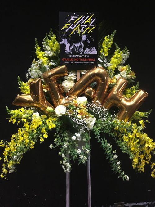 スタンド花|スタンドフラワー|フラスタ|カノシェIMG_4570