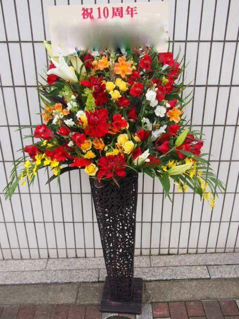 花ギフト|フラワーギフト|誕生日 花|カノシェ話題|スタンド花|ウエディングブーケ|花束|花屋|45522