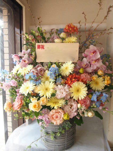 花ギフト|フラワーギフト|誕生日 花|カノシェ話題|スタンド花|ウエディングブーケ|花束|花屋|54610