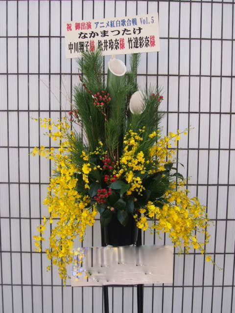 花ギフト|フラワーギフト|誕生日 花|カノシェ話題|スタンド花|ウエディングブーケ|花束|花屋|53410