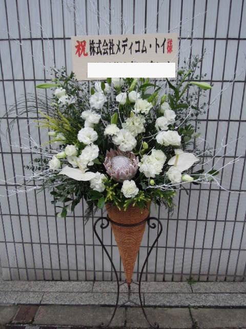 花ギフト|フラワーギフト|誕生日 花|カノシェ話題|スタンド花|ウエディングブーケ|花束|花屋|shiro