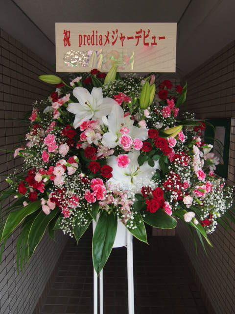 花ギフト|フラワーギフト|誕生日 花|カノシェ話題|スタンド花|ウエディングブーケ|花束|花屋|42172