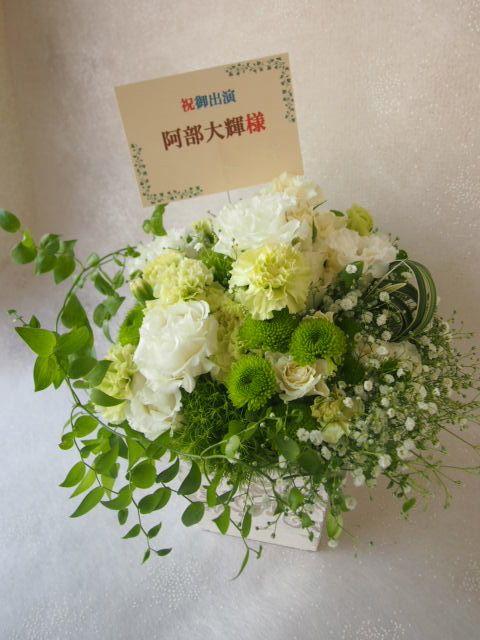 花ギフト|フラワーギフト|誕生日 花|カノシェ話題|スタンド花|ウエディングブーケ|花束|花屋|56109