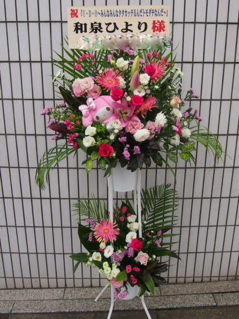 花ギフト|フラワーギフト|誕生日 花|カノシェ話題|スタンド花|ウエディングブーケ|花束|花屋| スタンド花 カノシェ話題