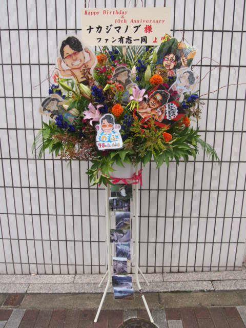 花ギフト|フラワーギフト|誕生日 花|カノシェ話題|スタンド花|ウエディングブーケ|花束|花屋|42782