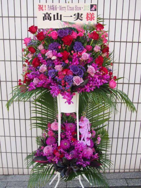 花ギフト|フラワーギフト|誕生日 花|カノシェ話題|スタンド花|ウエディングブーケ|花束|花屋|PC200035