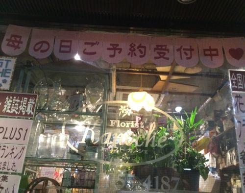 花ギフト|フラワーギフト|誕生日 花|カノシェ話題|スタンド花|ウエディングブーケ|花束|花屋|IMG_4970