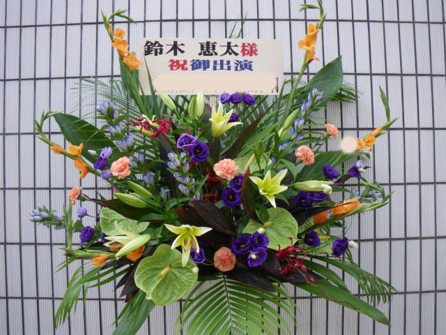 花ギフト|フラワーギフト|誕生日 花|カノシェ話題|スタンド花|ウエディングブーケ|花束|花屋|pg