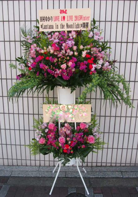 花ギフト|フラワーギフト|誕生日 花|カノシェ話題|スタンド花|ウエディングブーケ|花束|花屋|45694