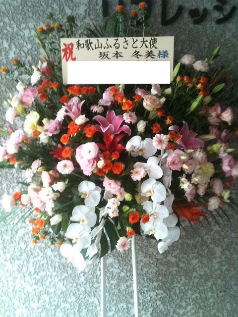 花ギフト|フラワーギフト|誕生日 花|カノシェ話題|スタンド花|ウエディングブーケ|花束|花屋|冬美さま