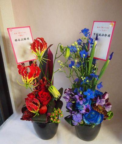 花ギフト|フラワーギフト|誕生日 花|カノシェ話題|スタンド花|ウエディングブーケ|花束|花屋|38097