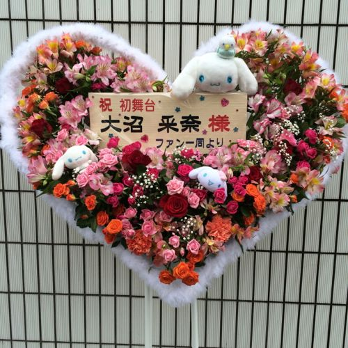 花ギフト|フラワーギフト|誕生日 花|カノシェ話題|スタンド花|ウエディングブーケ|花束|花屋|IMG_8537