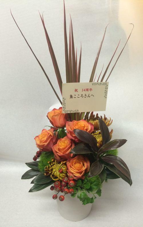 花ギフト|フラワーギフト|誕生日 花|カノシェ話題|スタンド花|ウエディングブーケ|花束|花屋|IMG_8115