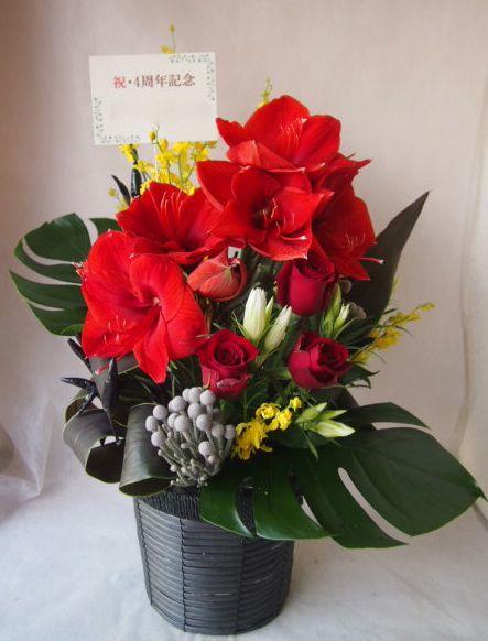 花ギフト|フラワーギフト|誕生日 花|カノシェ話題|スタンド花|ウエディングブーケ|花束|花屋|43112