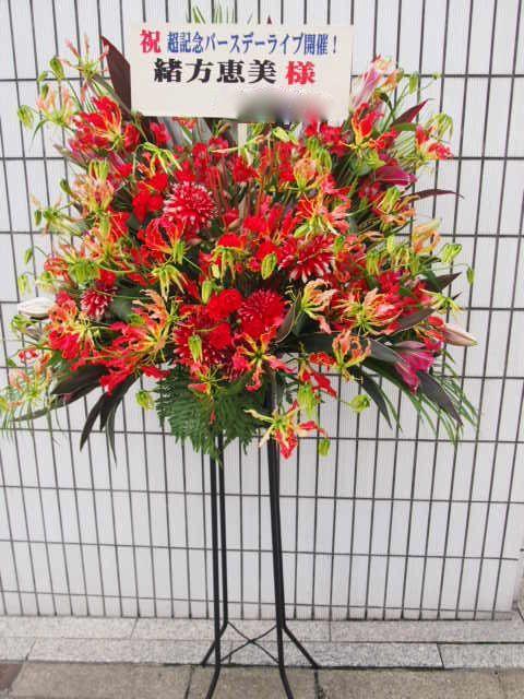 花ギフト|フラワーギフト|誕生日 花|カノシェ話題|スタンド花|ウエディングブーケ|花束|花屋|48522
