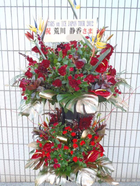 花ギフト|フラワーギフト|誕生日 花|カノシェ話題|スタンド花|ウエディングブーケ|花束|花屋|20708aka2dan