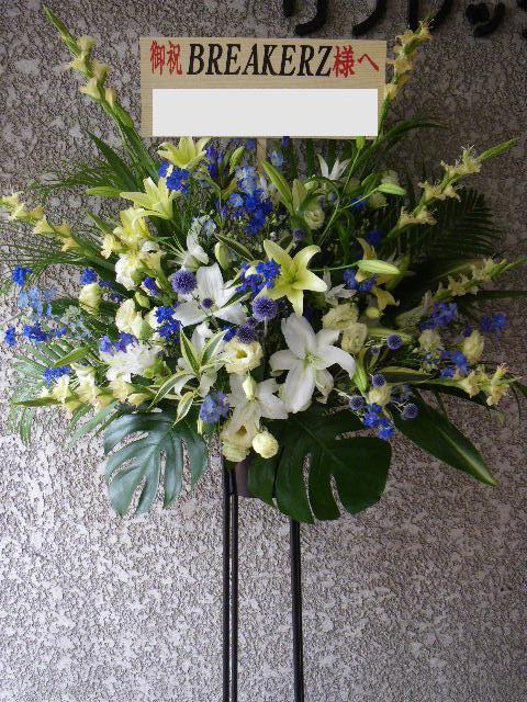 花ギフト フラワーギフト 誕生日 花 カノシェ話題 スタンド花 ウエディングブーケ 花束 花屋 yblue17007