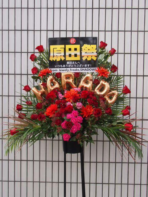 花ギフト|フラワーギフト|誕生日 花|カノシェ話題|スタンド花|ウエディングブーケ|花束|花屋|53493