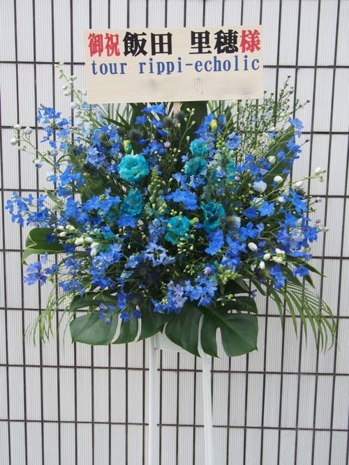 秋〜冬(10月11月12月)のスタンド花|スタンドフラワー カノシェ59769