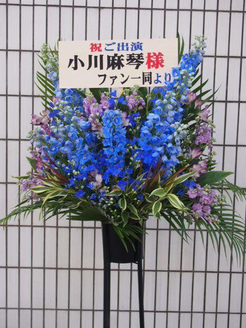 花ギフト|フラワーギフト|誕生日 花|カノシェ話題|スタンド花|ウエディングブーケ|花束|花屋|シアターサンモール