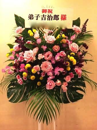 花ギフト|フラワーギフト|誕生日 花|カノシェ話題|スタンド花|ウエディングブーケ|花束|花屋|紀伊國屋