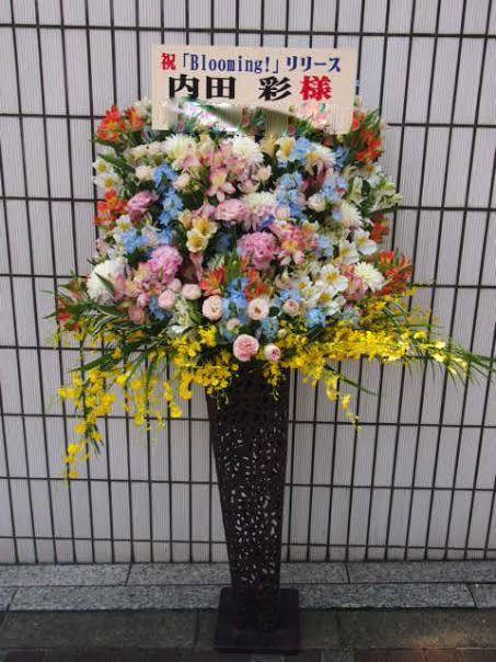 花ギフト|フラワーギフト|誕生日 花|カノシェ話題|スタンド花|ウエディングブーケ|花束|花屋|スタジオアルタ うっちーの咲いていいとも!