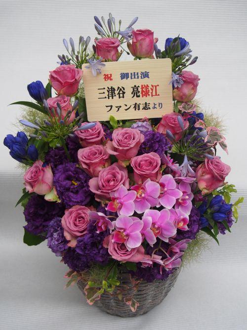 花ギフト|フラワーギフト|誕生日 花|カノシェ話題|スタンド花|ウエディングブーケ|花束|花屋|56324