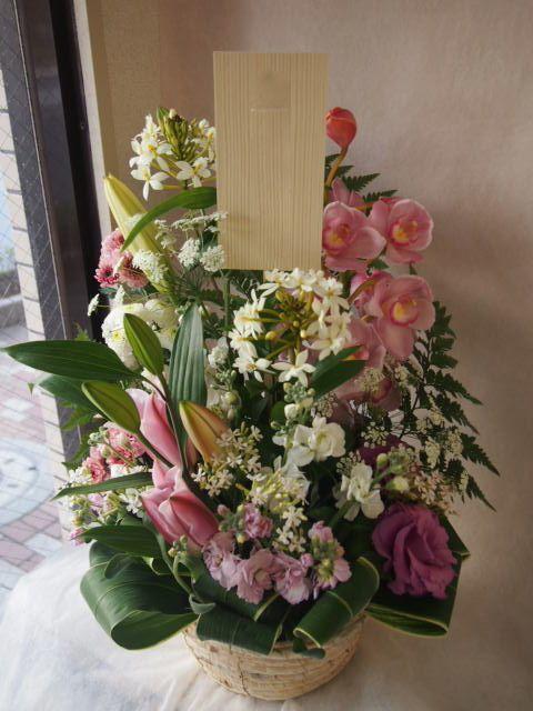 花ギフト|フラワーギフト|誕生日 花|カノシェ話題|スタンド花|ウエディングブーケ|花束|花屋|45257
