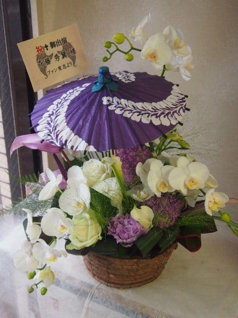 花ギフト|フラワーギフト|誕生日 花|カノシェ話題|スタンド花|ウエディングブーケ|花束|花屋|48203