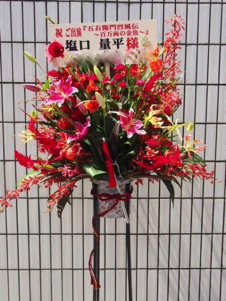 花ギフト|フラワーギフト|誕生日 花|カノシェ話題|スタンド花|ウエディングブーケ|花束|花屋|ブディスト