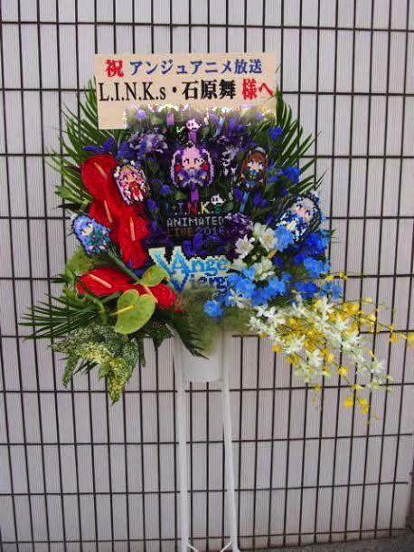 花ギフト|フラワーギフト|誕生日 花|カノシェ話題|スタンド花|ウエディングブーケ|花束|花屋|渋谷 WOMB