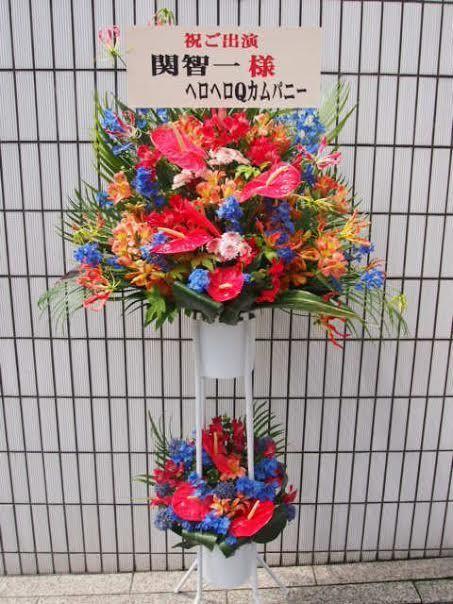 花ギフト|フラワーギフト|誕生日 花|カノシェ話題|スタンド花|ウエディングブーケ|花束|花屋|サンモール
