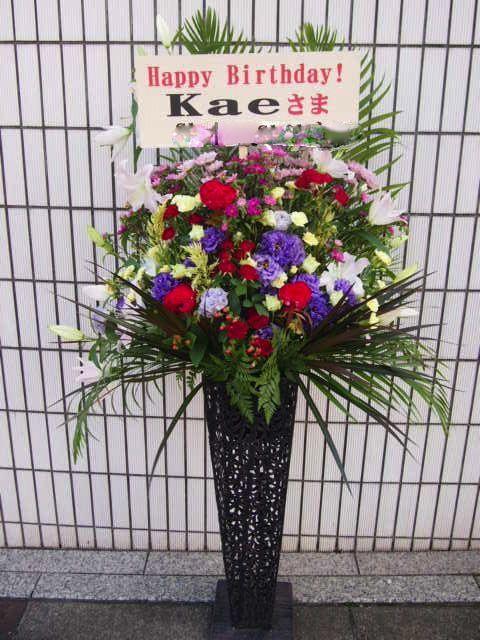 花ギフト|フラワーギフト|誕生日 花|カノシェ話題|スタンド花|ウエディングブーケ|花束|花屋|スタンド花 カノシェ話題バーレスクTOKYO