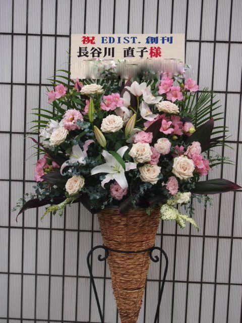 花ギフト|フラワーギフト|誕生日 花|カノシェ話題|スタンド花|ウエディングブーケ|花束|花屋|TRUNK BY SHOTO GALLERY