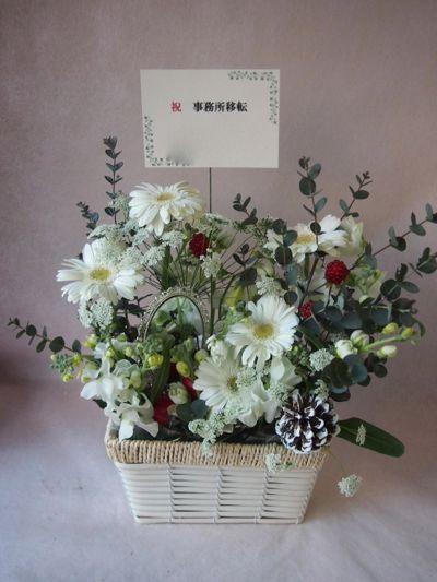 花ギフト|フラワーギフト|誕生日 花|カノシェ話題|スタンド花|ウエディングブーケ|花束|花屋|37785
