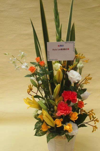 花ギフト|フラワーギフト|誕生日 花|カノシェ話題|スタンド花|ウエディングブーケ|花束|花屋|43614
