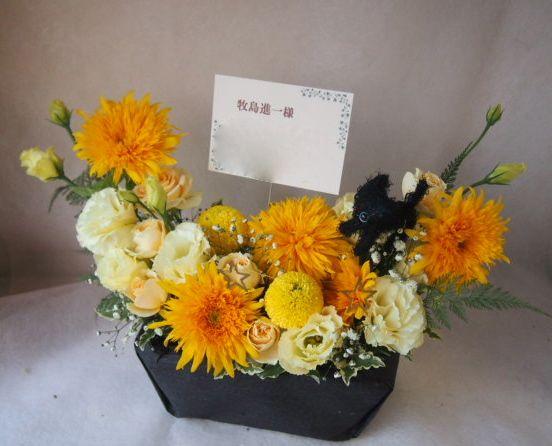 花ギフト|フラワーギフト|誕生日 花|カノシェ話題|スタンド花|ウエディングブーケ|花束|花屋|42943