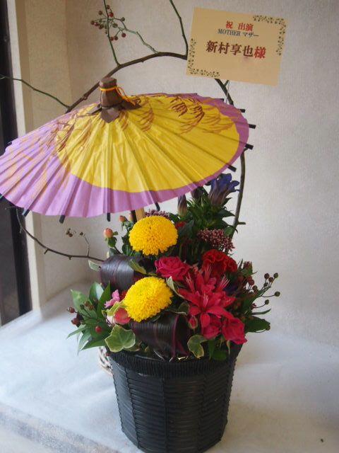 花ギフト|フラワーギフト|誕生日 花|カノシェ話題|スタンド花|ウエディングブーケ|花束|花屋|51015