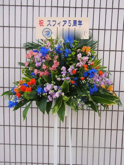 花ギフト|フラワーギフト|誕生日 花|カノシェ話題|スタンド花|ウエディングブーケ|花束|花屋|38207
