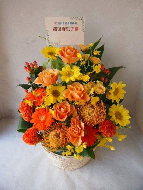 花ギフト|フラワーギフト|誕生日 花|カノシェ話題|スタンド花|ウエディングブーケ|花束|花屋|58235